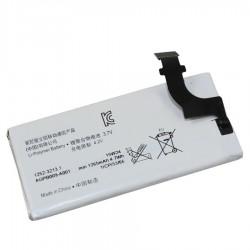 TRX baterie Sony/ 1265 mAh/ pro Xperia P Lt22/ Lt22i/ neoriginální